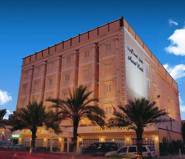 Ascot Hotel,