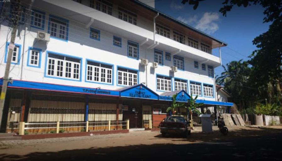 Hotel Chathuna, Eravur Town