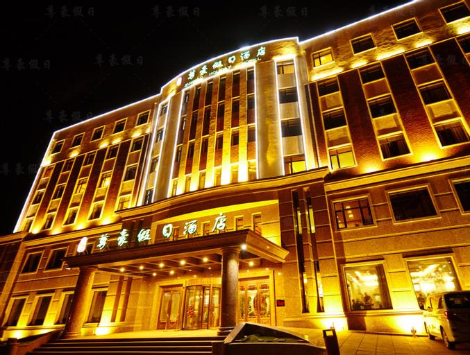 Zunhao Holiday Hotel, Dalian