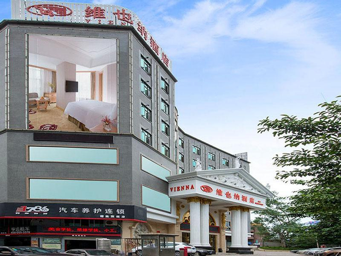Vienna Hotel Shenzhen Unitown, Shenzhen