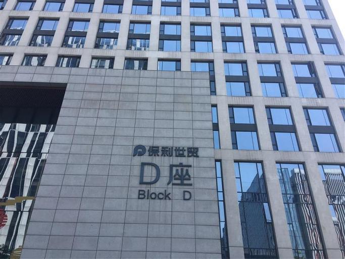 Checkinn international apartment(Pazhou PWTC), Guangzhou