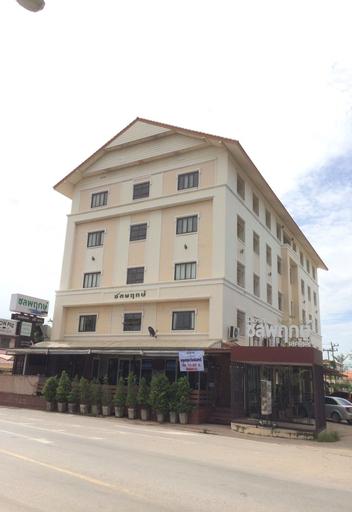 Chonlapruk Lakeside Hotel, Muang Khon Kaen