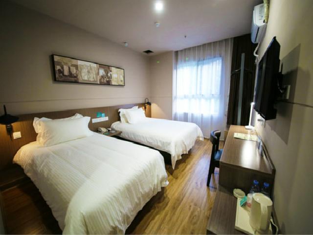 Jinjiang Inn Style Ningde Wanda Plaza, Ningde