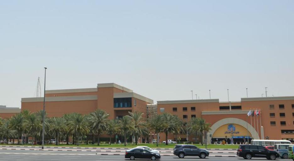 Al Jawhara Hotel Apartments,
