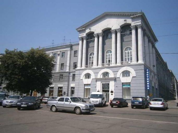 Tsentralnaya, Kursk