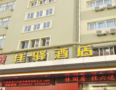 Grace Inn Hotel Yantai Bus Station Branch, Yantai
