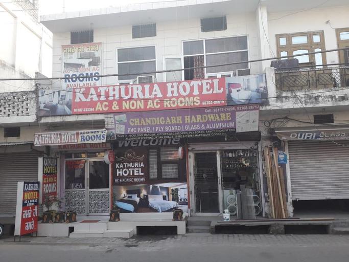 Kathuria Hotel, Rupnagar
