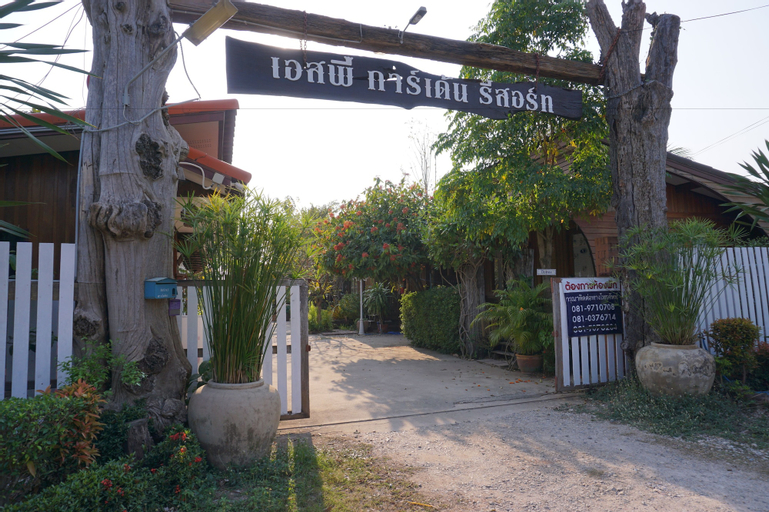 SP Garden Resort, Sawang Arom