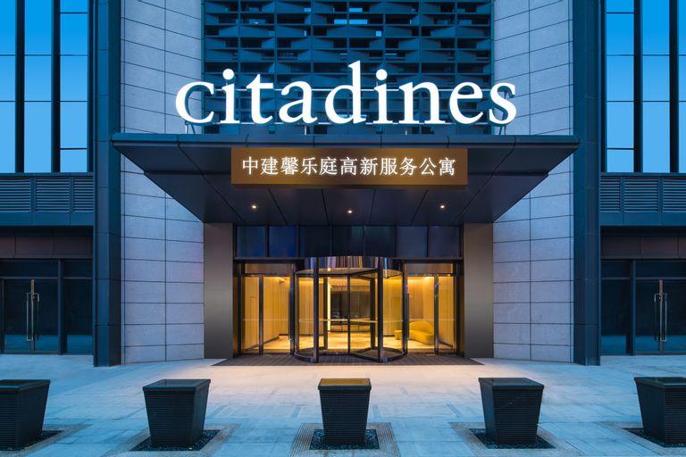Citadines Gaoxin Xi an, Xi'an