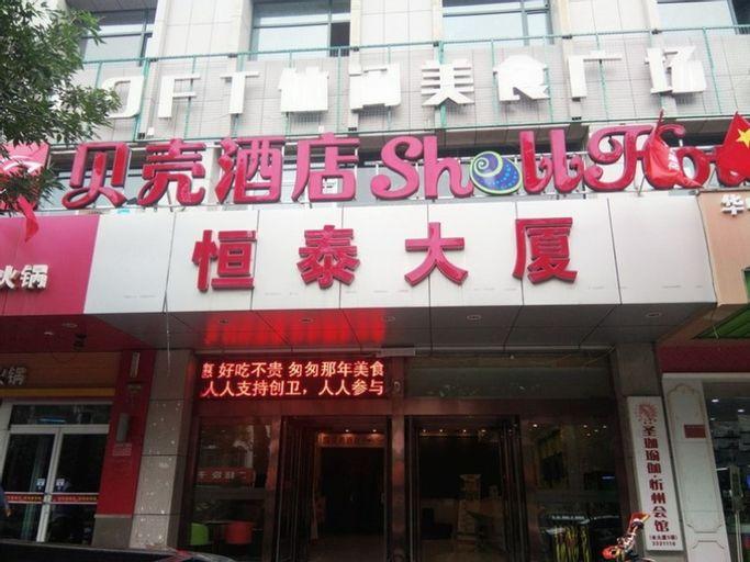 GreenTree Inn Xinzhou Shi Yuan Hotel, Xinzhou