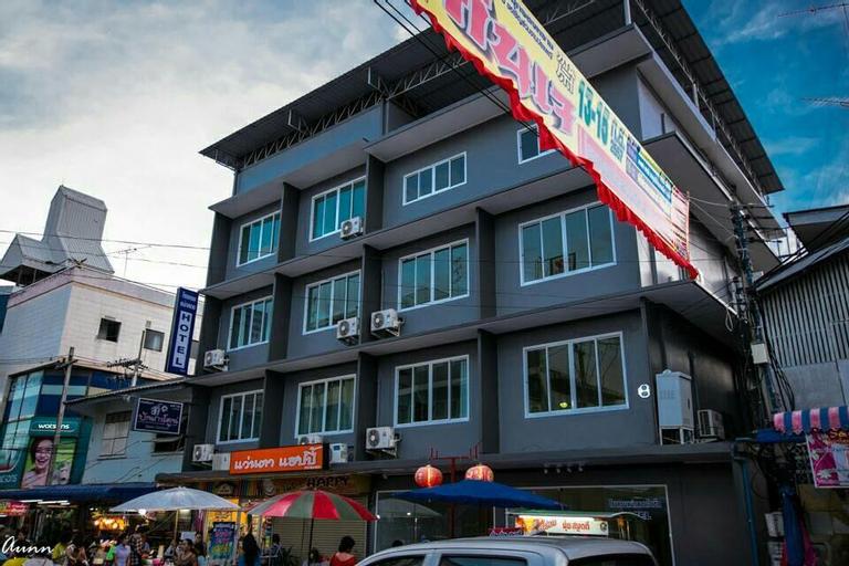 Mae Klong Hotel, Muang Samut Songkhram