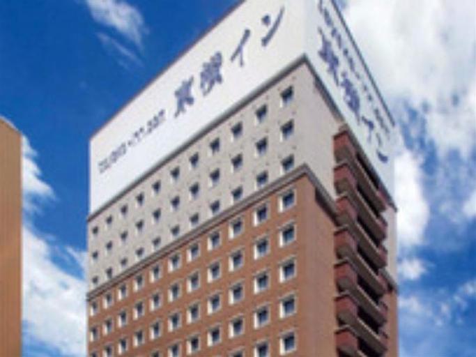 Toyoko Inn Sagamihara Ekimae, Samukawa