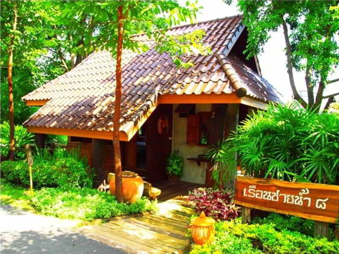 Therdthai Farm Boutique Hotel, Si Sam Rong