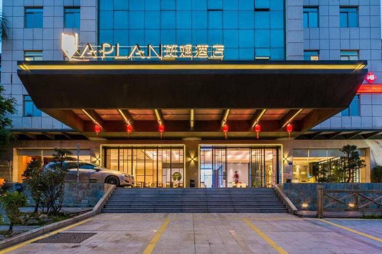 Xiamen Banlan Hotel, Xiamen