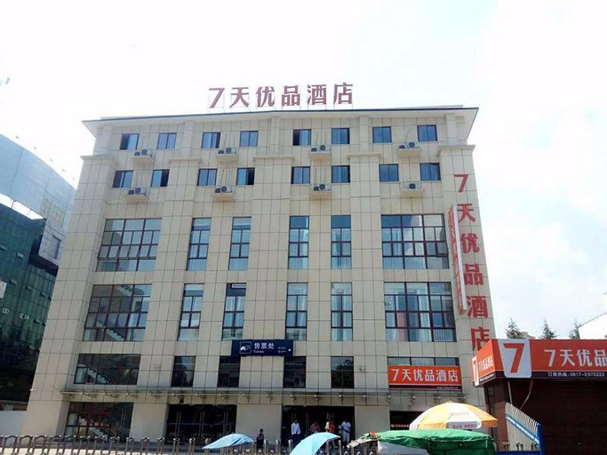 7 Days Premium· Nanchong Railway Station, Nanchong
