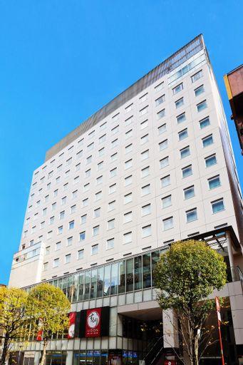 Citadines Central Shinjuku Tokyo, Shinjuku
