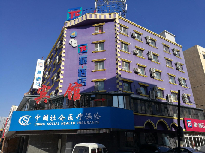 Pai Hotel Jilin World Trade Center, Jilin