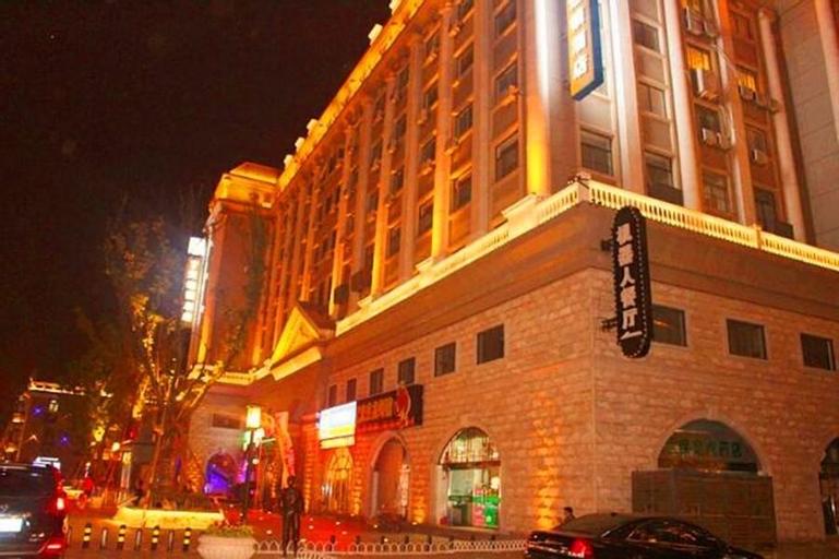 7Days Inn Lianyungang Minzhu Road Central Mall Branch, Lianyungang