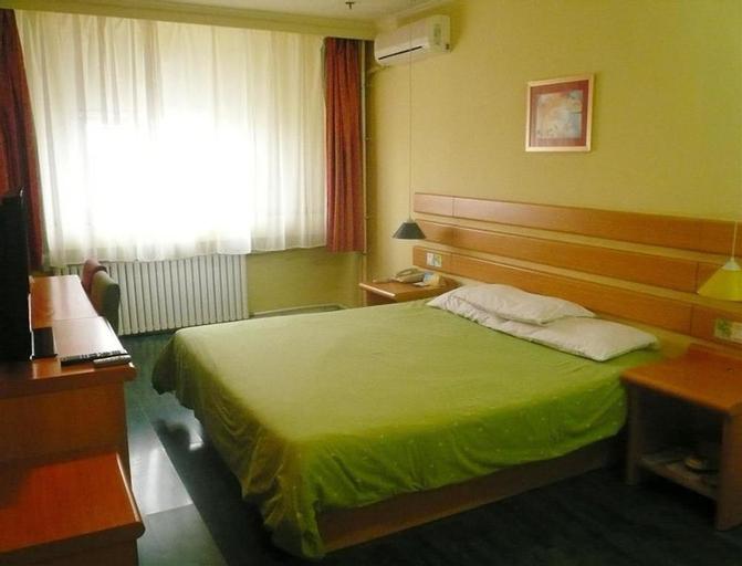 Home Inn Xinkailu, Tianjin