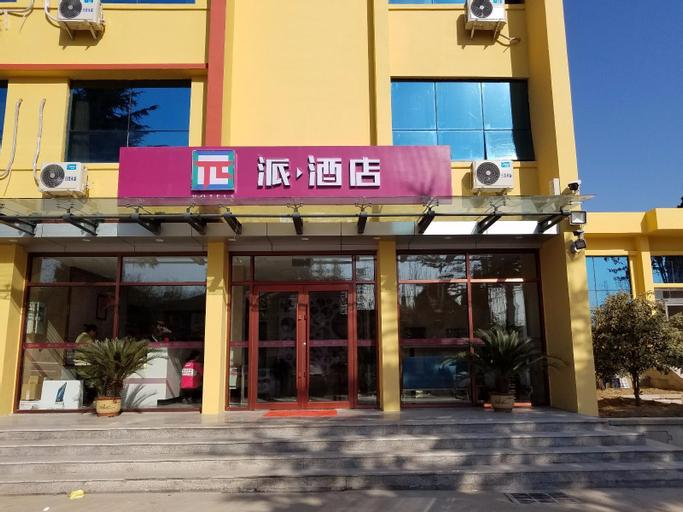 PAI Hotels·Rizhao Bus Terminal, Rizhao