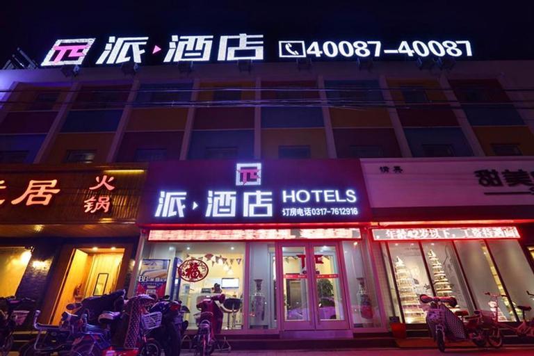 Pai Hotel Cangzhou West Xinhua Road, Cangzhou