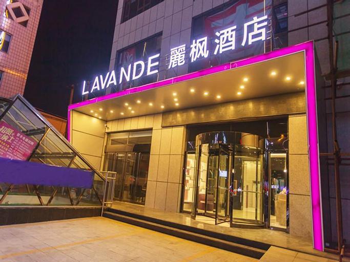 Lavande Hotels·Jinzhong Walmart, Jinzhong