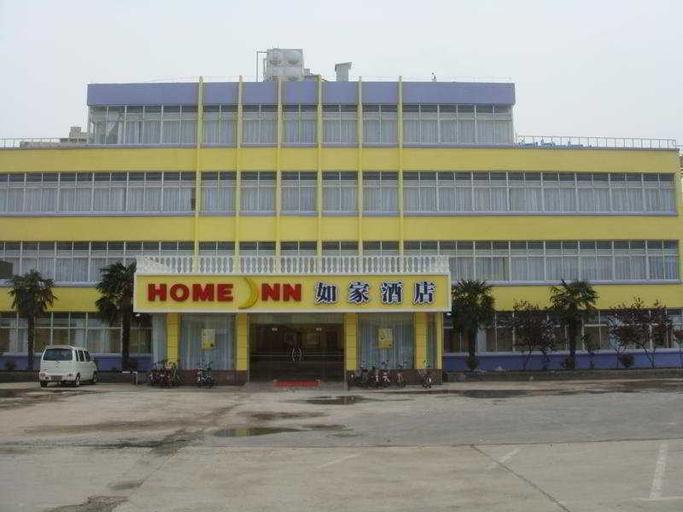 Home Inn Shouxi Lake, Yangzhou
