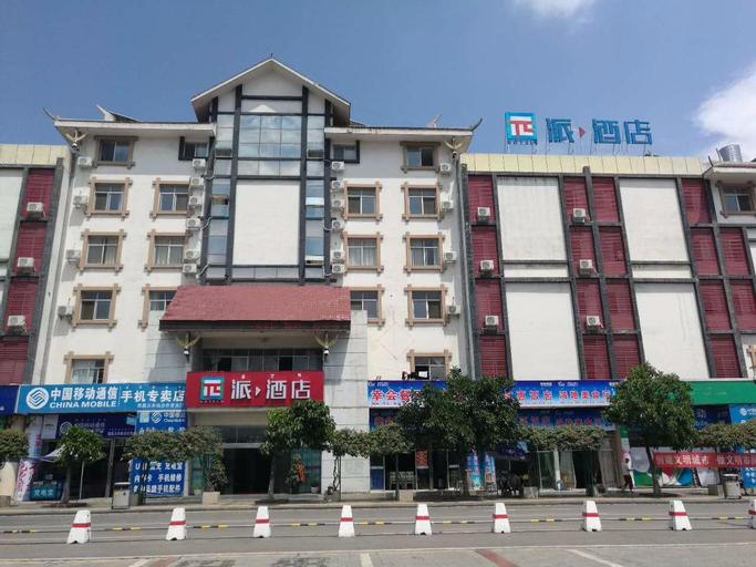 PAI Hotels·Xichang Railway Station, Liangshan Yi