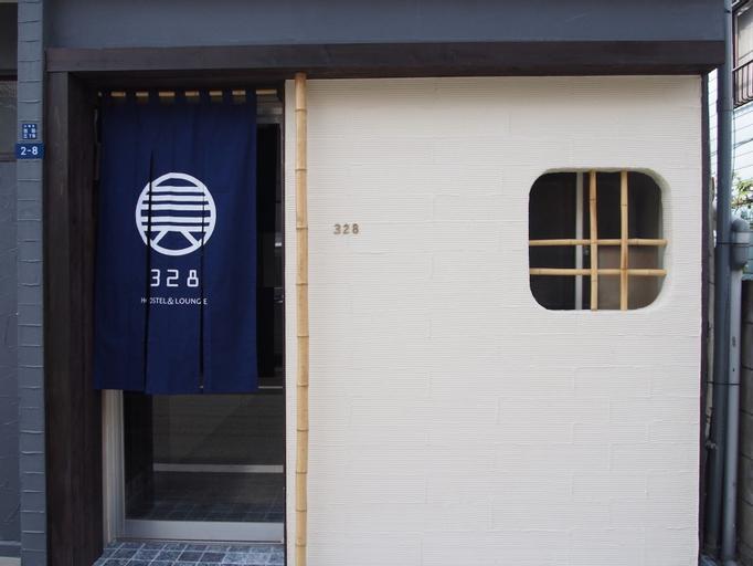 328 Hostel & Lounge, Ōta