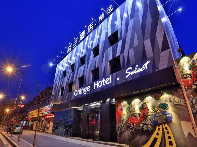 Orange Selected Hotel Taiyuan Nanneihuan Branch, Taiyuan