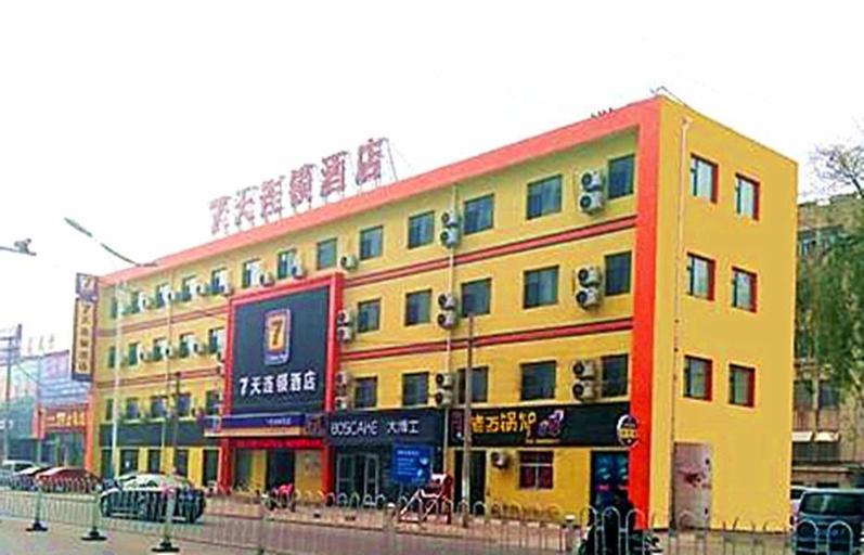 7 Days Inn·Linyi Huacheng Shopping Plaza, Linyi