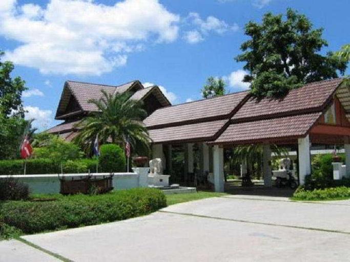 Rachawadee Resort And Hotel, Muang Khon Kaen