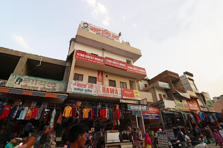 SPOT ON 36659 Hotel Star Palace, Palwal