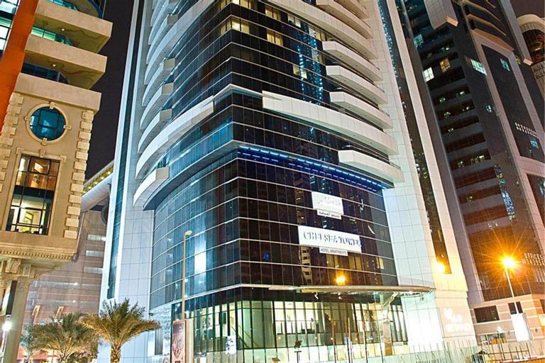 Al Salam Hotel Suites,