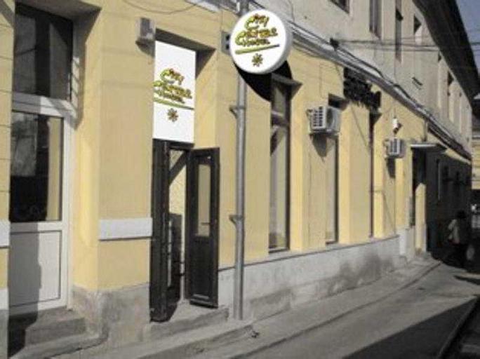 City Center Hostel, Cluj-napoca