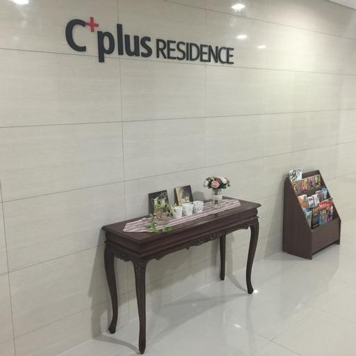 Cplus Residence, Hwaseong