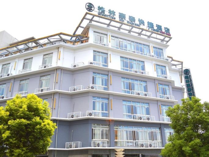 GreenTree Inn Taizhou Gaogang District Yonganzhou Town Yongan North Road Express Hotel, Taizhou