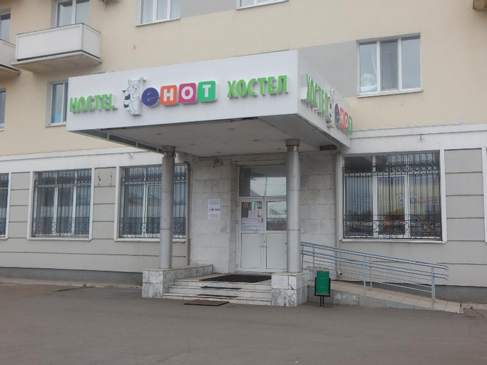 Enot Hostel, Vysokogorskiy rayon