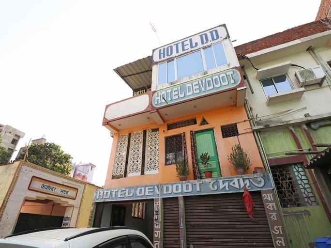 SPOT ON 37907 Hotel Devdoot, Nalanda
