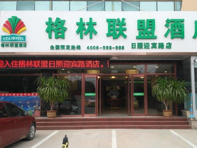 GreenTree Alliance Rizhao Yingbin Road Hotel, Rizhao