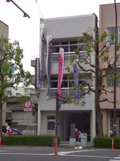 Next International Homestay, Takamatsu