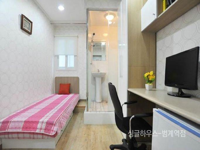 Single House, Anyang