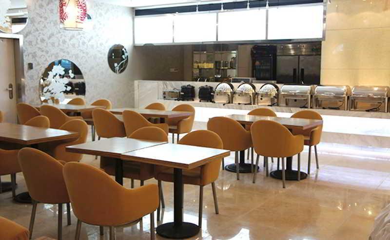 Shanshui Trends Hotel (Tianzhu Branch), Beijing