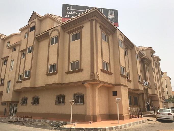 Al Safa Hotel Suites,