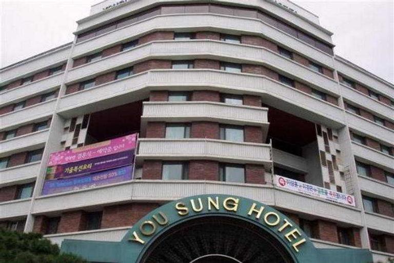 Yousung Hotel, Yuseong
