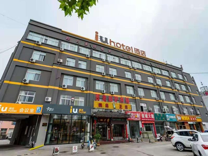 IU Hotels·Binzhou University, Binzhou
