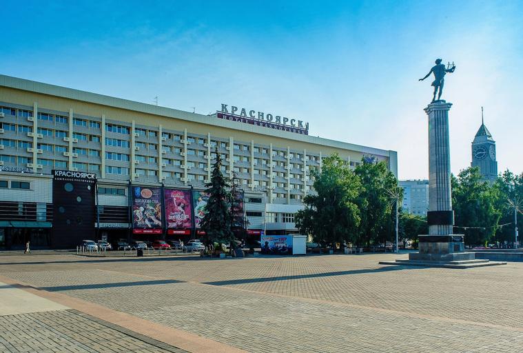 Hotel Krasnoyarsk, Krasnoyarsk