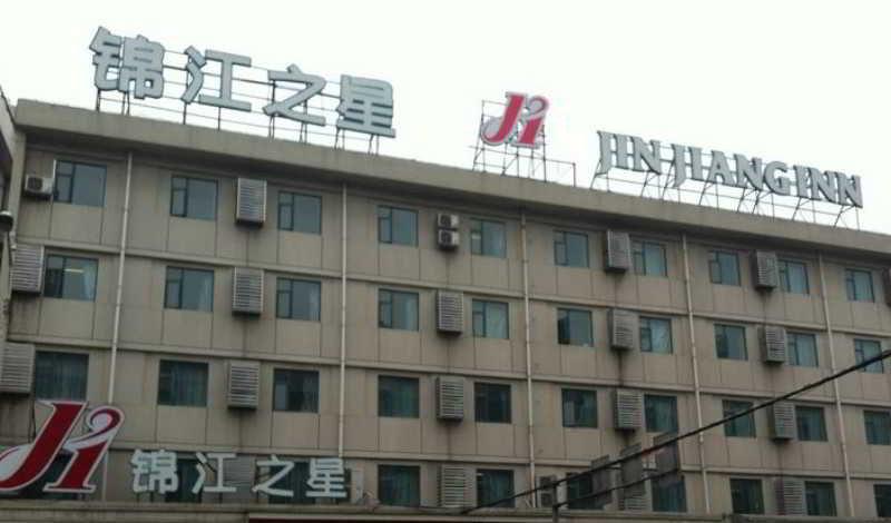 Jinjiang Inn (Shuangyu Bus Terminal,Wenzhou), Wenzhou