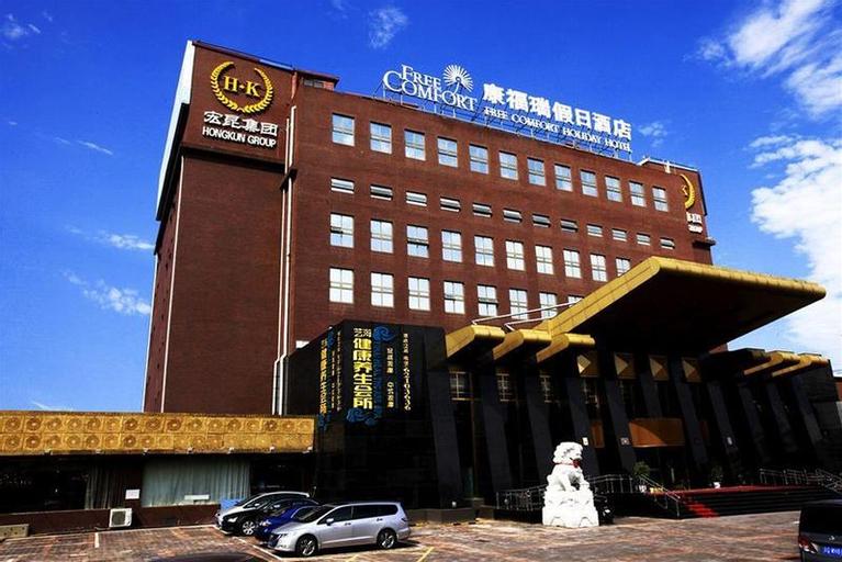 Yihai Business Hotel, Beijing