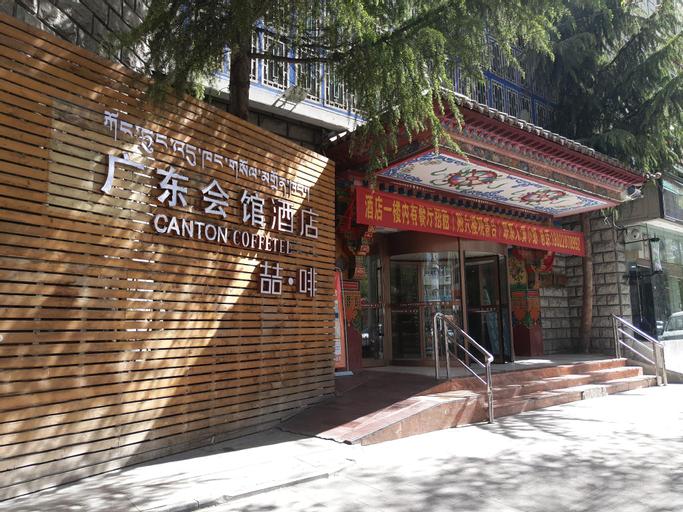 Lhasa Guangdong Guild Hall, Lhasa